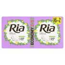 Ria Ultra Super Plus Pads 2 x 9 pcs