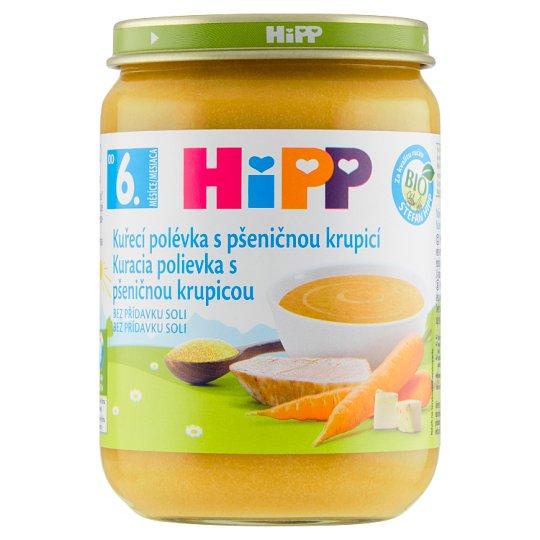 HiPP Organic Chicken Soup with Wheat Semolina 190 g