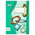 Papírny Brno 465e Squared Exercise Book A4 60 Sheets