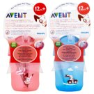 Philips Avent Cup with Straw 12m+ 260 ml