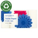Springforce Toilet Paper 2 Ply 8 Rolls