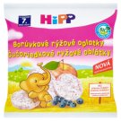 HiPP Organic Blueberry Rice Wafers 30 g