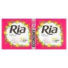 Ria Ultra Silk Normal Plus vložky 2 x 10 ks