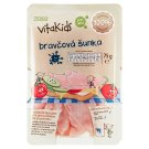 Tesco Goodness Vitakids Pork Ham for Children 75 g